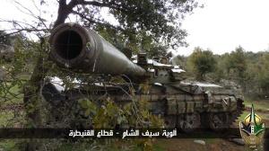 دبابة القنيطرة