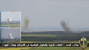 رصد القصف