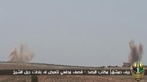 قصف جبل الشيخ