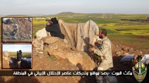 كليشة صور لواء تركمان الشام